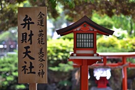 弁財天の神社