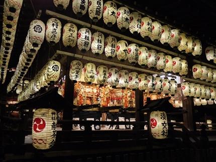 祇園祭の山鉾