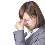 目の奥が痛い!そんな頭痛に効果が高いツボ押し方法!