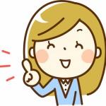 誰でも簡単!低予算で出来るレジ袋の手作りストッカー紹介!