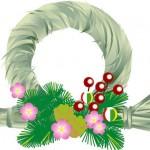 姑の嫌味がキツイ!正月飾りの種類や神棚の飾り方を知ろう!