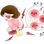 慢性的な下痢でお尻が痛い…ツラい症状の軽減は薬で対策必須!