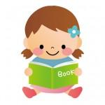 子供の発育に絵本が人気!1歳から効果があるランキングTOP10!!
