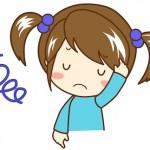 頭痛の原因!危険な病気の兆候かも!子供が痛がったらすぐ病院へ!
