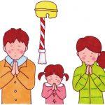 願いを叶える神社の参拝作法!日本人なら正しい立ち居振る舞いを!